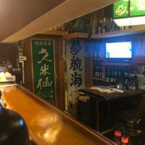 沖縄料理 ひとやすみ