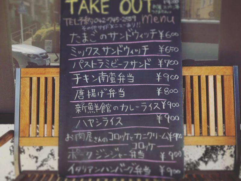 珈琲新鮮館 本店