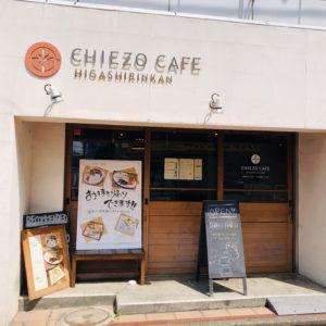 CHIEZO CAFÉ